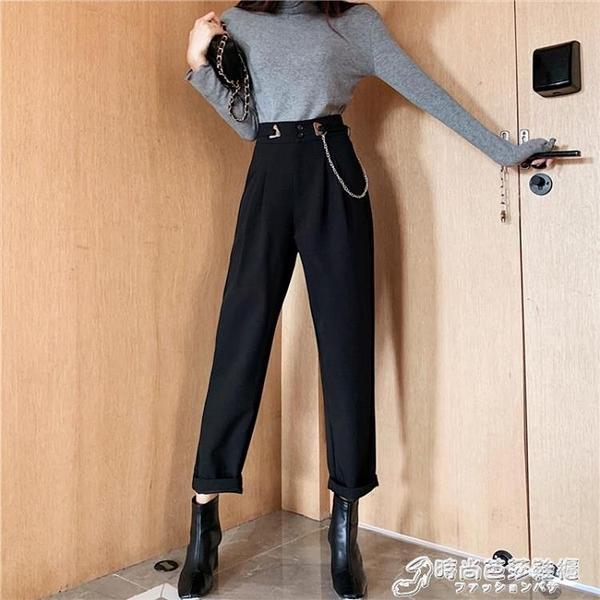 褲子女高腰顯瘦直筒褲寬鬆chic秋冬新款鏈條長褲墜感休閒西裝褲潮 時尚