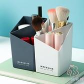 分格筆筒學習用品文具收納盒化妝刷桶辦公室桌面雜物整理盒【少女顏究院】