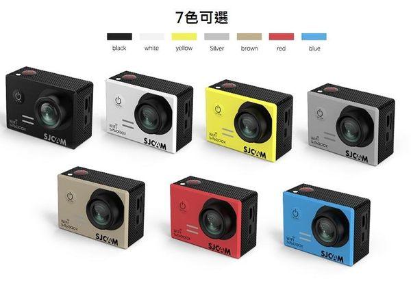 SJCAM SJ5000X Elite+原廠電池、電池座充 【贈安全帽弧座】