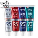 韓國 Median93% 強效淨白牙膏120g 韓國牙膏 牙膏 防護抗菌 口臭 淨白牙膏 牙周護理【P1033】