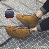 韓版高筒鞋工裝鞋男士戶外馬丁靴磨砂皮軍靴英倫休閒鞋子 秋冬新品