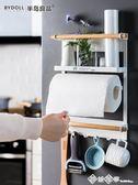 日式簡約鐵藝冰箱掛架強磁鐵卷紙巾保鮮袋儲物廚房收納側壁置物架 西城故事