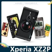 SONY Xperia XZ2 Premium 復古偽裝保護套 軟殼 懷舊彩繪 計算機 鍵盤 錄音帶 矽膠套 手機套 手機殼