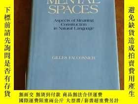 二手書博民逛書店MENTAL罕見SPACESY313014 出版1985