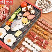 雙層電燒烤爐韓式家用不粘烤盤無煙烤肉機室內鐵板燒烤肉功能 全館免運