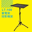 小叮噹的店-台灣製造 YHY LT-10...