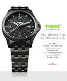 瑞士Traser Officer Pro GunMetal-(公司貨)#107868