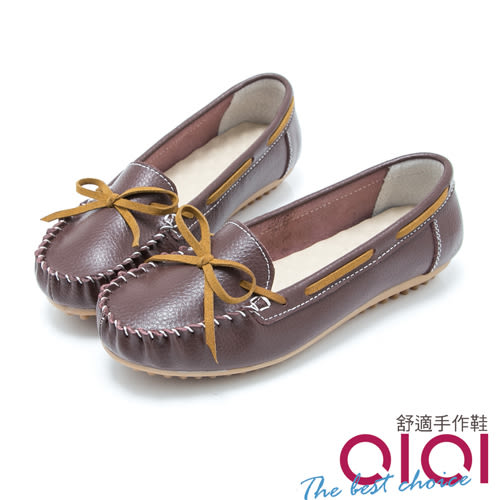 莫卡辛鞋 減壓Q彈真皮莫卡辛休閒鞋(咖) *0101shoes 【18-9821co】【現+預】