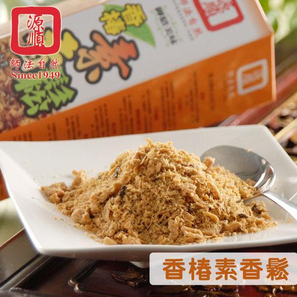 源順.香椿素香鬆(280公克/盒,共兩盒)﹍愛食網
