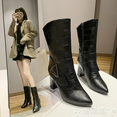 粗跟短靴顯瘦馬丁靴女英倫風中筒靴子女秋冬2021新款百搭尖頭高跟加絨短靴 嬡孕哺 新品
