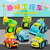 兒童工程車玩具組合挖掘機寶寶慣性車挖土機玩具汽車模型1-3歲