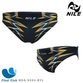 【NILE】男款閃電競泳低腰三角泳褲 NSA-9383-BYL