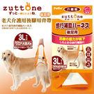 [寵樂子]《日本PETIO》老犬介護用WD23631 步行輔助背帶 (後腳) - 3L / 大型犬用