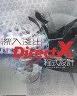 二手書R2YB2006年3月初版《深入淺出 Direct X程式設計 1CD》N