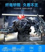 幕布 幕布100寸簡易投影儀壁掛幕布家用高清4K電視白幕16:9/4:3 MKS 維科特3C