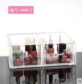 透明組合公主首飾盒 抽屜式化妝品收納盒珠寶項鍊飾品盒【1009-2】