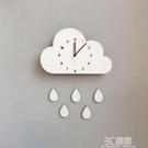 INS北歐家居大象造型雲朵水滴靜音掛鐘牆面裝飾房裝飾HM 3C優購