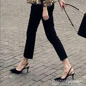貓跟鞋 高跟鞋女春季貓跟鞋小清新細跟尖頭后空韓版百搭包頭單鞋 瑪麗蘇