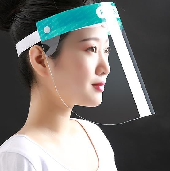 面罩 防護罩護目罩防護眼罩防飛沫一次性透明隔離面罩面屏防疫全臉 百分百