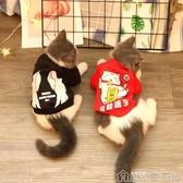 貓咪衣服 寵物貓咪衣服秋裝秋冬小奶貓幼貓衣服英短小貓貓貓衛衣狗狗 歌莉婭