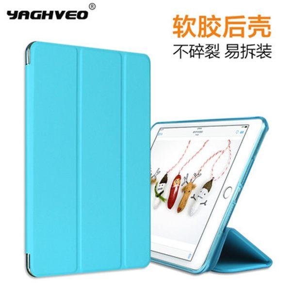 24H出貨 智慧休眠 APPLE iPad 2 3 4 平板皮套 防摔 軟膠 後殼 支架 保護套