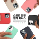 韓國 MR 輕薄軟殼 手機殼│iPhone 12 11 Pro Max Mini XR Xs SE 8 7 6s 6 Plus