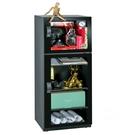 收藏家174公升 CD-205電子防潮箱 專業時尚收納櫃