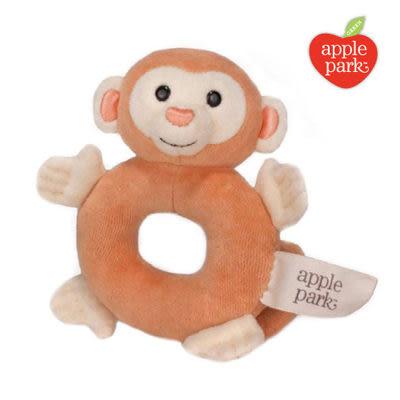 美國 Apple Park 有機棉手搖鈴啃咬玩具- 小猴子