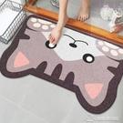 防滑墊 家用可愛進門地毯門墊廁所門口腳墊衛生 【快速出貨】
