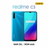 【晉吉國際】realme C3 6.5吋大電量遊戲怪獸 (3G/64G) 冰河藍