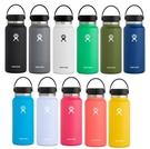 【線上體育】新款 HYDRO FLASK HYDRATION系列 真空保冷/熱兩用鋼瓶32oz寬口