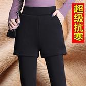 裙褲假兩件打底褲 加絨加厚打底褲女外穿胖mm大碼200斤高腰彈力假兩件保暖短褲裙冬 交換禮物