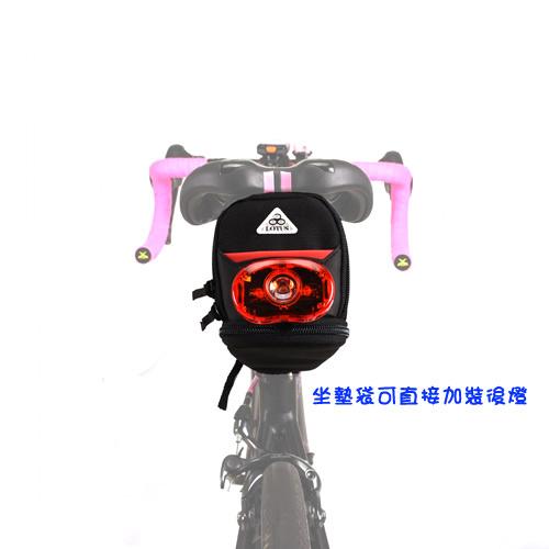 *阿亮單車* LOTUS 自行車經典座墊袋, 新一代設計款  (SH7-5401R),三種顏色《C84-097》