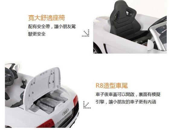 AUDI奧迪R8電動車/紅色/可遙控/兒童電動車/免運費