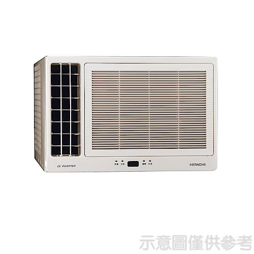 HITACHI日立變頻窗型冷氣RA-25QV1