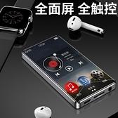 觸摸屏MP3 MP4全面屏MP5 超薄MP6視頻播放器無損音樂大屏P4 學生版隨身聽