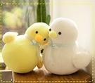 【22公分】超萌小雞抱枕 玩偶 絨毛娃娃 聖誕節交換禮物 生日禮物 兒童節禮物 畢業禮物