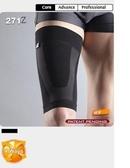 [ LP 美國頂級護具 ] LP 271Z 大腿肌力動能護套 (1 入)