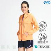 台文ZMO 女款天絲棉抗UV外套 JG312 亮橘色 排汗外套 休閒外套 防曬外套 輕薄外套 OUTDOOR NICE