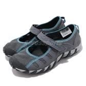 Merrell 戶外鞋 Waterpro Pandi 2 灰 藍 女鞋 登山 越野 運動鞋 【PUMP306】 ML033190