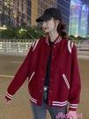 棒球外套秋季韓版2020新款寬鬆鹽系撞色運動風棒球服減齡長袖夾克外套女裝 JUST M