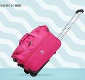 子坊行李箱牛津布輕便拉桿包大容量帆布旅行包學生拉桿箱女20寸YYJ 阿卡娜