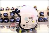 [中壢安信]華泰KK K-803 K803 kitty 白 復古帽 安全帽