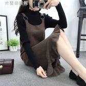 無袖洋裝秋冬季韓版寬鬆顯瘦學生背帶裙中長款無袖背心魚尾裙洋裙女 米蘭潮鞋館