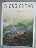 【書寶二手書T5/收藏_EYF】ZhongCheng_Modern and Contemporary Art_2019/
