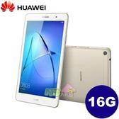 HUAWEI MediaPad T3 ◤0利率,送專用皮套+保護貼◢8吋四核平板 LTE版(2G/16G)