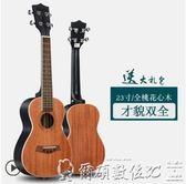 吉他 安德魯23寸藏藍色ukulele26寸夏威夷小吉他電箱 爾碩LX