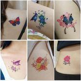 50張 紋身貼防水女持久韓國仿真 蝴蝶花朵性感遮疤鎖骨小紋身貼紙【博雅生活館】