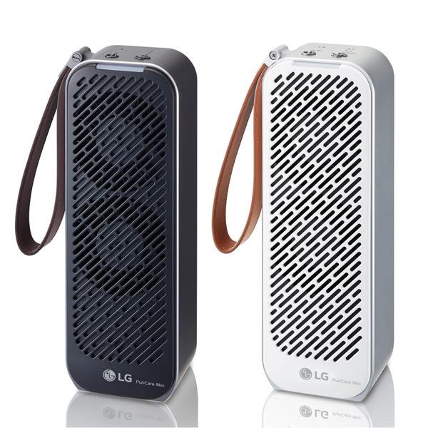 LG PuriCare Mini AP151MBA1 隨身淨空氣清淨機~送專屬車架(杯架)