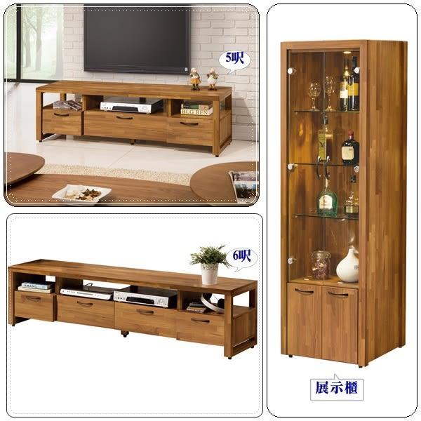 【水晶晶家具/傢俱首選】 ZX9598-4克里斯6 尺木芯板電視櫃